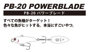 pb-20-pop