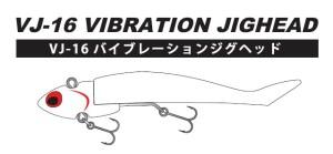 VJ-16 NEW用