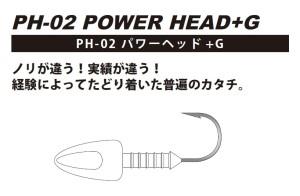 ph-02-pop-01