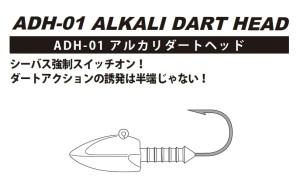 adh-01-pop